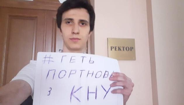 Повернення Портнова до КНУ: студент заявляє про погрози через участь в акції протесту
