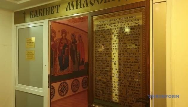 """Суд """"закрив"""" церкву Московського патріархату в Раді"""