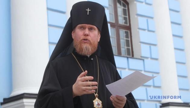 Зоря зустрівся із Чорногорським митрополитом