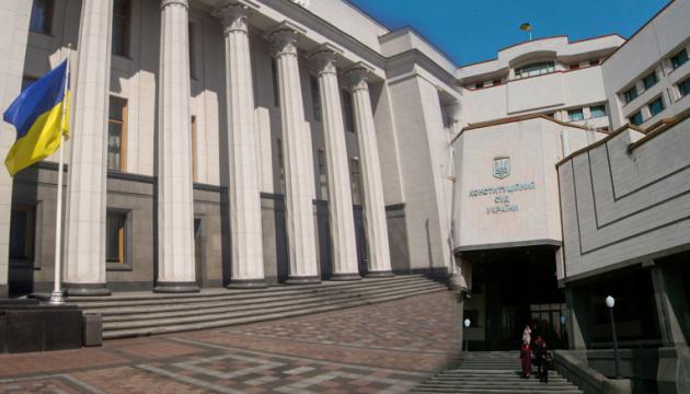 Хиткий ґрунт для рішення Конституційного Суду щодо розпуску парламенту