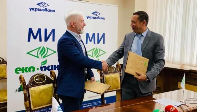 Укргазбанк открывает рынок водородной энергетики в Украине