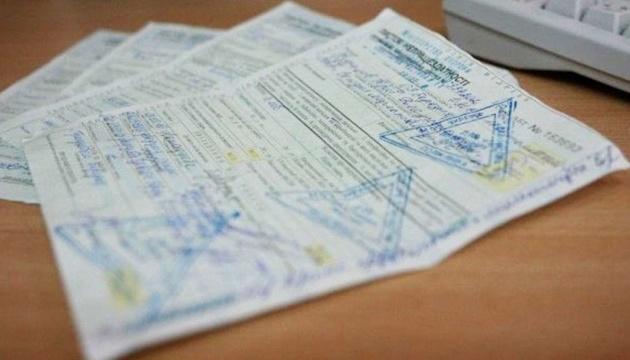 В Минюсте разъяснили, как будут выдавать больничные во время карантина
