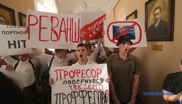 Протест в КНУ против Портнова: к активистам приехал ректор