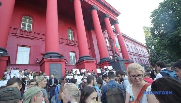 У Києві проходить протестна акція