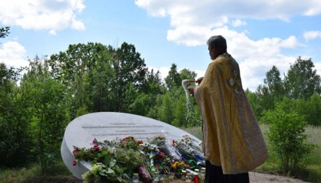 На Житомирщині відкрили меморіальний знак жертвам геноциду ромів