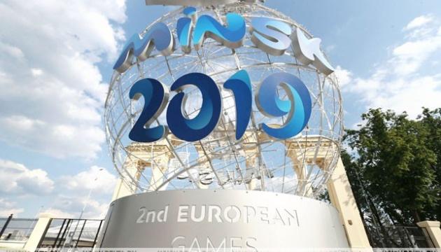 Європейські ігри-2019 стартують у Мінську