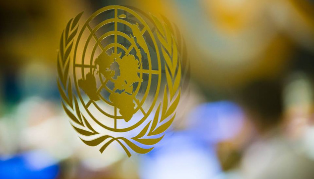 UN General Assembly adopts resolution on problem of militarization of Crimea