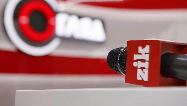 Нацрада призначила позапланову перевірку телеканалу ZIK