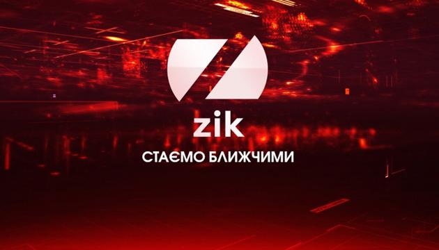 НСЖУ прокоментувала ситуацію у ZIK через купівлю медіа-групи соратником Медведчука
