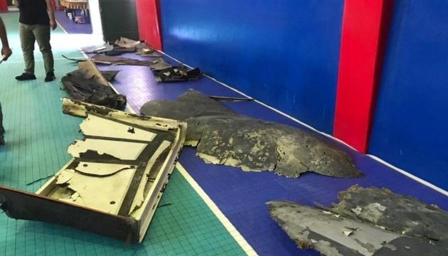 Іран виклав знімки уламків збитого американського дрона