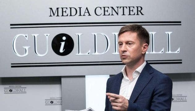 Українці можуть у судах вимагати компенсації від РФ - лідер руху
