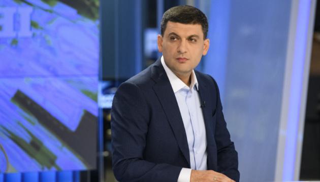 Украинская ГТС не может и не будет приватизированной — Гройсман