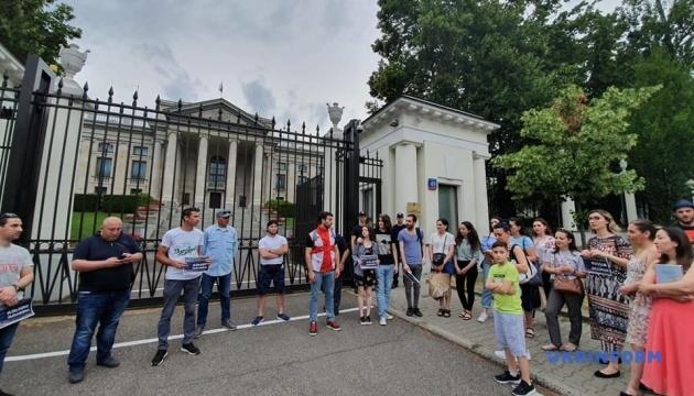 Грузини пікетували посольство Росії у Варшаві