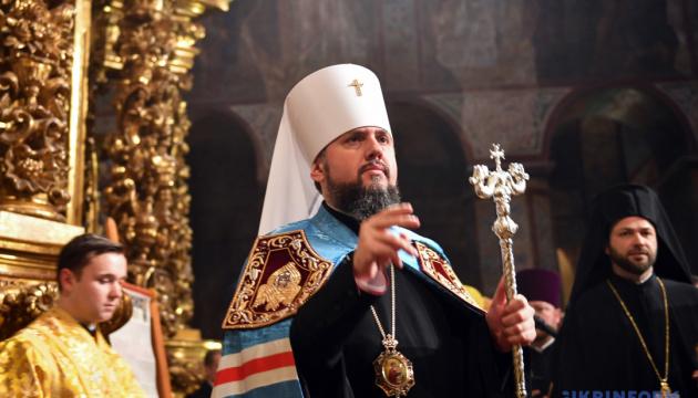 В Киев привезут мощи Андрея Первозванного и частичку древа Креста Господня
