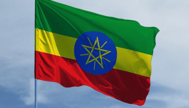 Ukraine issues travel warning for Ethiopia