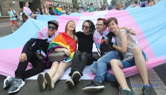 В Киеве собираются участники Марша равенства