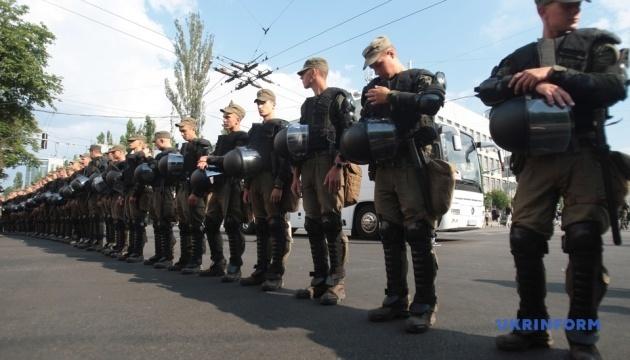 Марш рівності: в Адміністрації Президента закликали поліцію гарантувати безпеку