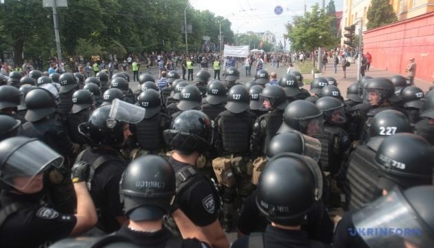 """У """"Київпрайд"""" прокоментували роботу правоохоронців на Марші рівності"""