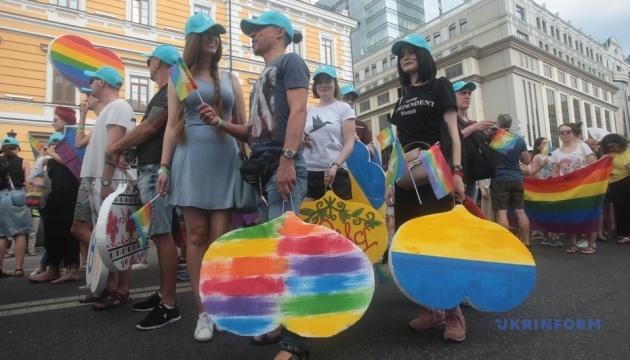 У Києві закінчився Марш рівності
