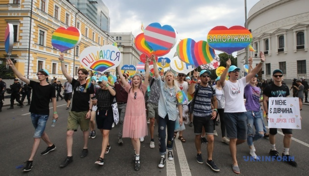 Организаторы Марша равенства заявили о 8 тысячах участников