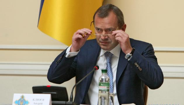 ЦВК на вимогу суду зареєструвала Клюєва кандидатом у депутати