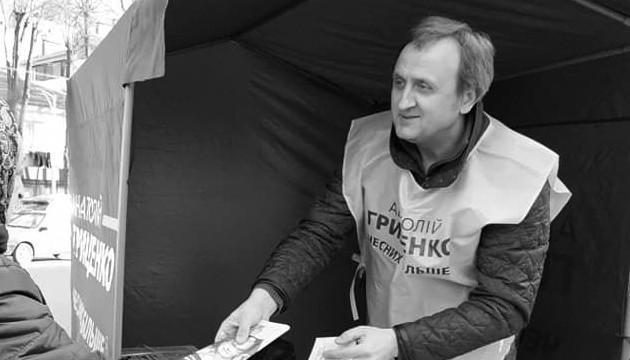 После 12-дневной комы умер соратник Гриценко, избитый полицейским