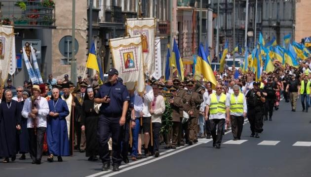 Українська хода  в польському Перемишлі відбулася без інцидентів