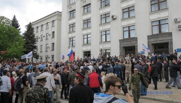 """Przesiedleńcy, nasza historia. Dzień, w którym """"obcy"""" przybyli do Ługańska"""