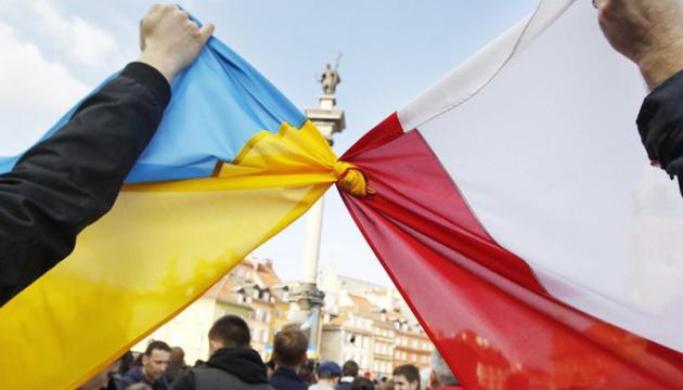 Лудзь: майже одна шоста частина населення міста - це українці