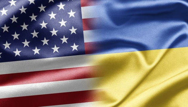 U.S. to support energy reform programs in Ukraine – Logsdon