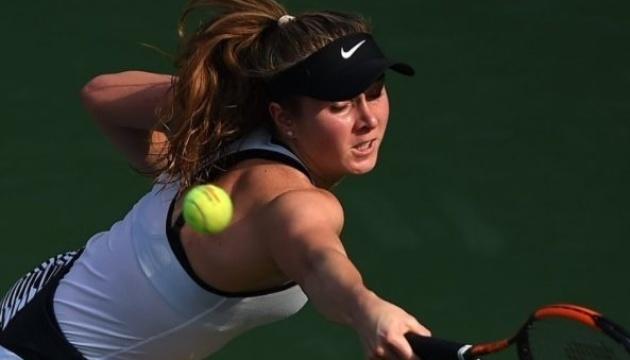 Світоліна зачохлила ракетку  на турнірі WTA в Істборні