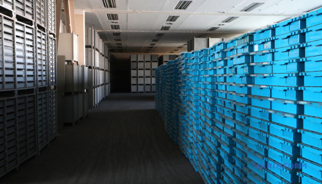 Мін'юст і Держархів презентували зміни в доступі користувачів до архівних послуг