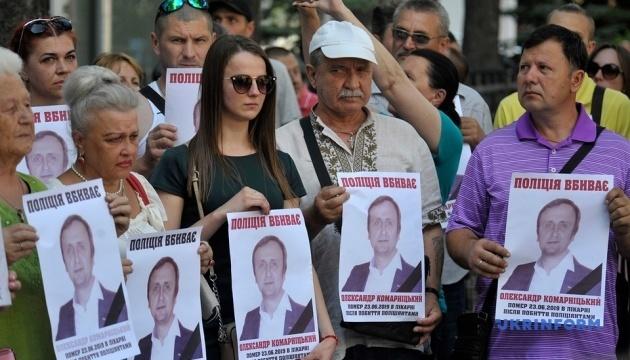 Убивство Комарніцького: вінницькі активісти передали вимоги поліції