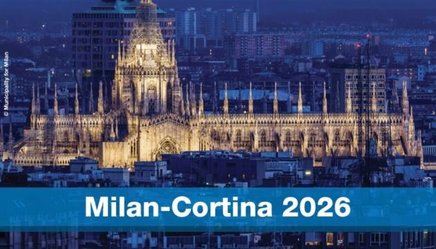 Зимние Олимпийские игры 2026 года пройдут в Италии
