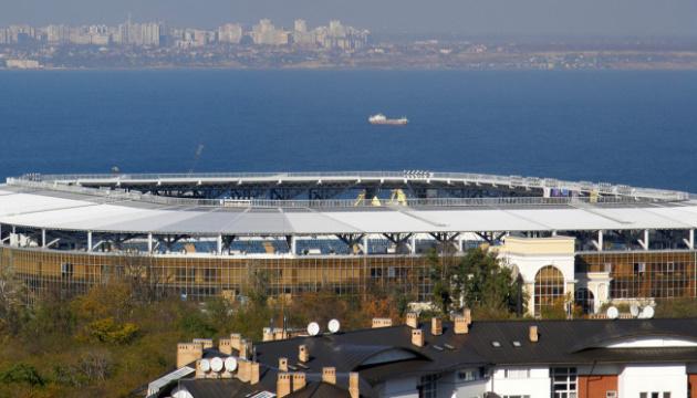 Суд скасував арешт стадіону «Чорноморець» в Одесі
