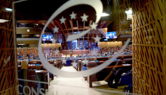 ПАСЕ избирает нового генсека Совета Европы