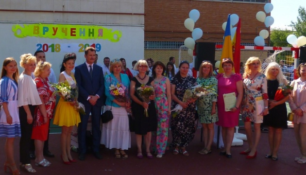 Українським школярам у Мадриді вручили свідоцтва МУШ