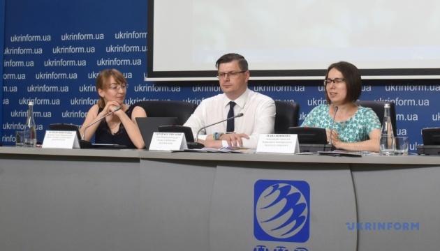 Сприйняття українцями телерадіоефіру: результати дослідження громадської думки