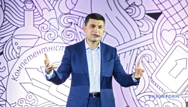 Гройсман привітав українців із Днем молоді