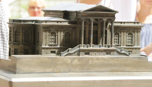 Мінікопії архітектурних пам'яток встановили в Одесі