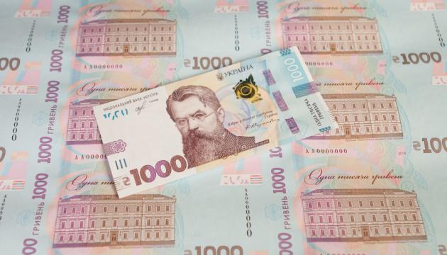 Ucrania pone en circulación un billete de 1000 UAH