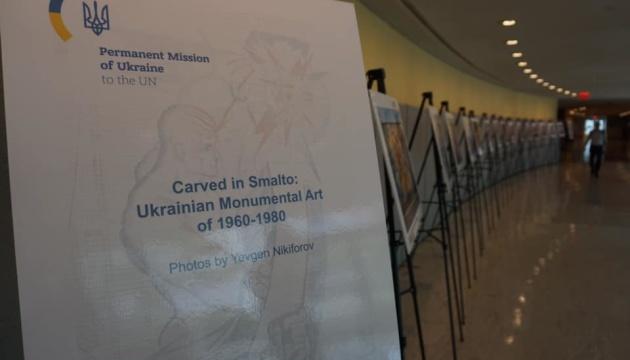У штаб-квартирі ООН відкрилася виставка українського фотографа Нікіфорова