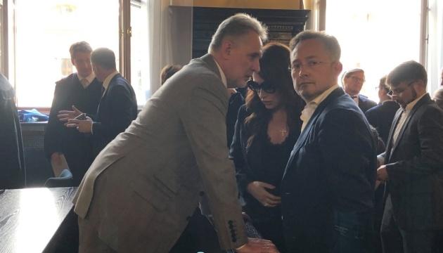 Верховний суд Австрії підтримав екстрадицію Фірташа до США