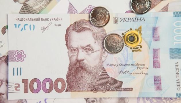 Narodowy Bank Ukrainy wzmocnił oficjalny kurs hrywny do 27,43