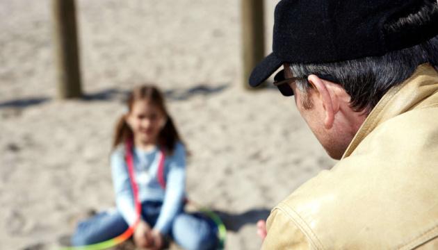 Захистити дітей від педофілів: законопроект є, а можливості?