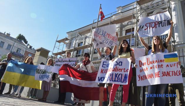 У Києві пікетують Посольство Австрії через повернення делегації РФ у ПАРЄ
