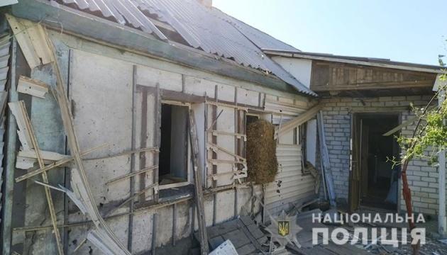 Обстріли окупантів пошкодили чотири будинки в Авдіївці