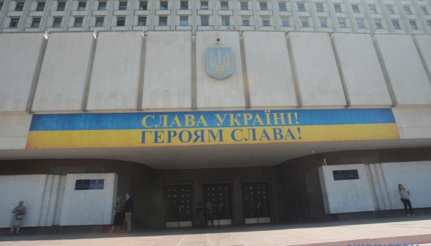 CEC releases data on 108 winners in local elections