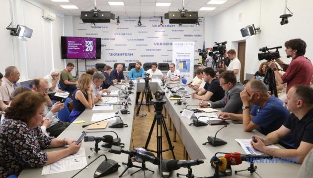 «Топ-20 активных и эффективных партий Украины». Презентация рейтинга