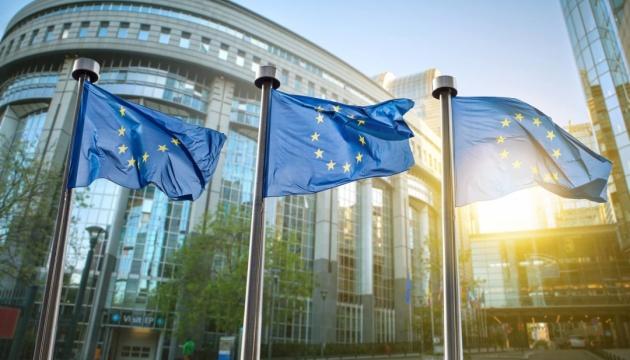 Энергоатом и лидеры ядерной отрасли ЕС подписали совместный Манифест